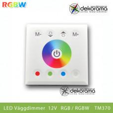 Hem Väggdimmer Touch 12v RGB/RGBW